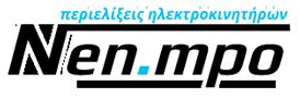 Ν. Νενδόπουλος Γ. Μποτσίδης Ο.Ε.
